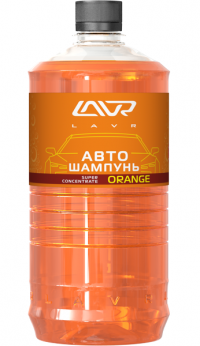 Автошампунь-концентрат LAVR Auto Shampoo Super Concentrate Orange 1л